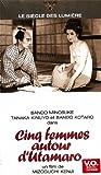 echange, troc Cinq femmes autour d'Utamaro - VOST [VHS]