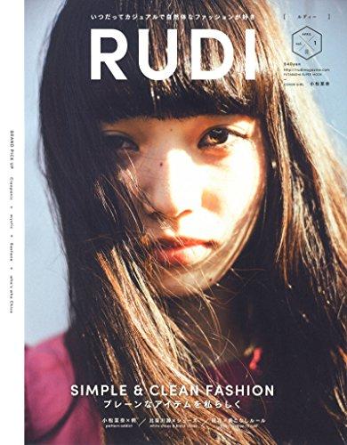RUDI (双葉社スーパームック)