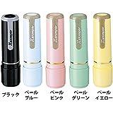 シャチハタ ネーム9 別注品 選べる5色のボディカラー♪
