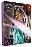 Adobe Premiere Elements 14 日本語版