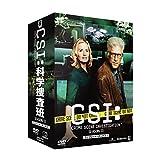 CSI:科学捜査班 シーズン13 コンプリートDVD BOX-1[DVD]