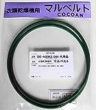 日立 HITACHI 衣類乾燥機 丸ベルト DE-N50K3 044 マルベルト代用品 ランキングお取り寄せ
