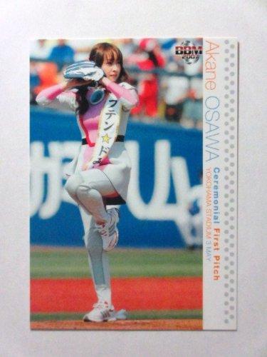 BBM2007「2nd」★始球式カード★No.738/大沢あかね[タレント] ≪ベースボールカード≫