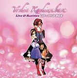 デビュー30周年記念企画第2弾「Live&Rarities CD+DVD BOX」(DVD付)(初回限定生産)