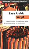 Easy Arabic Script (0071462090) by Wightwick, Jane