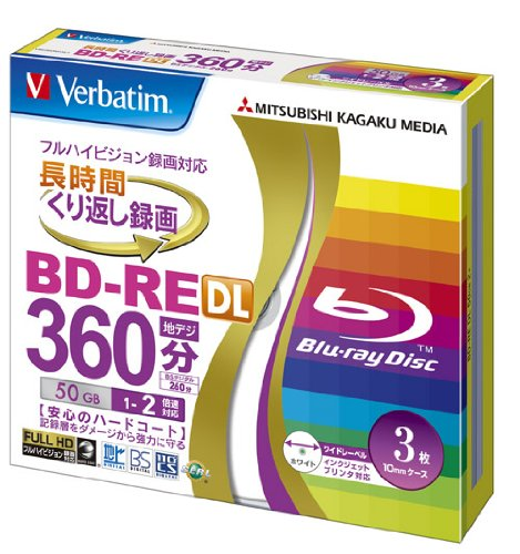 Verbatim Mitsubishi 50GB 2x Speed BD-RE Blu-ray Re-Writable Disk 3 Pack - Ink-jet printable - Each disk in a jewel case (japan import)
