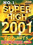 echange, troc DVD Karaoké Super High Vol.904