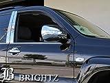 BRIGHTZ ハイラックスサーフ 210系/215系 LEDウィンカー付メッキドアミラーカバー Sタイプ 【 RTB-23-IMT 】 279