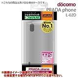 レイ・アウト docomo PRADA phone L-02D用ハードコーティングシェルジャケット/クリアRT-L02DC1/C