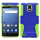 Blue Green 2 in 1 Hybrid Rubber Plastic Skin Case Cover for Samsung Infuse 4g /At&t