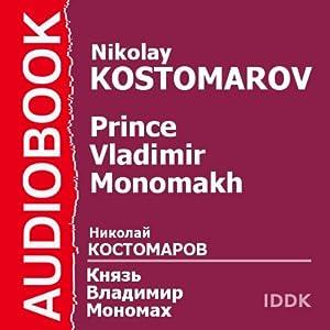 Prince Vladimir Monomakh [Russian Edition] | [Nikolay Kostomarov]