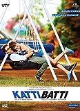 #10: Katti Batti