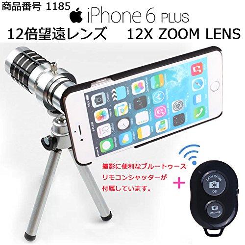 【1185】iPhone6 PLUS 12倍望遠レンズ 12X ZOOM L...