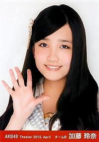 AKB48 公式生写真 Theater 2013.April 月別04月 【加藤玲奈】 4枚コンプ