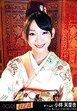 AKB48 公式生写真 UZA 劇場盤 【小林茉里奈】