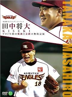プロ野球オフシーズン「裏ネタ暴露座談会」vol.01
