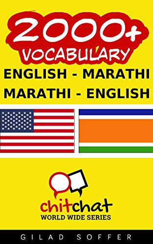 Gilad Soffer - 2000+ Vocabulary English - Marathi Marathi - English (ChitChat WorldWide) (English Edition)