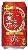 サッポロ 麦とホップ<赤> 350ml×24本入 限定発売