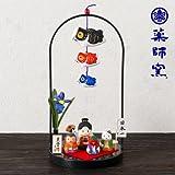 薬師窯 五月人形錦彩鯉のぼり飾り(桃太郎)手籠台付(5604)