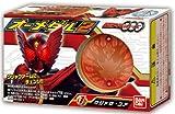 仮面ライダーオーズ オーメダル2 BOX (食玩)