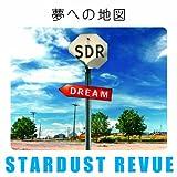 夢への地図(初回限定盤)(DVD付)