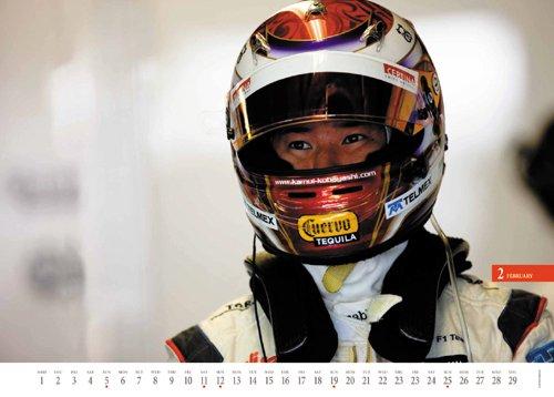 ザウバーF1チーム公認 2012年小林可夢偉 カレンダー