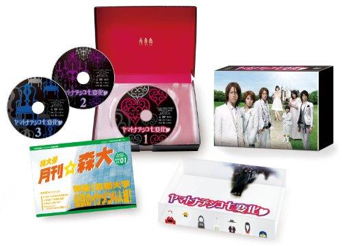 ヤマトナデシコ七変化 DVD-BOXの画像