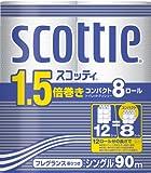 スコッティ 1.5倍巻きコンパクト シングル 90m×8ロール
