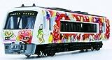 ダイヤペット アンパンマン 列車 オレンジ DK7124