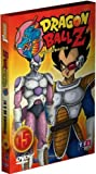 echange, troc Dragon Ball Z - Vol. 15