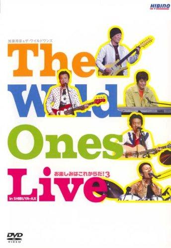 The Wild Ones Live in SHIBUYA AX お楽しみはこれからだ Vol.3 [DVD]