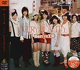 シングルV「VERY BEAUTY」 [DVD]