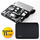 サンワダイレクト MacBook Airケース 11インチ 「GRID-IT 」付属 Cocoon Wrap 11 ブラック CPG37BK
