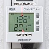 SANWA SUPPLY ワットモニター TAP-TST8