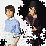 W *CD