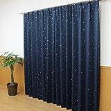 遮光カーテン 遮光1級 幅100cm×丈178cmの2枚組 星柄