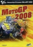 Acquista Moto Gp 2008 Collezione Ufficiale (5 Dvd)