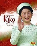 Princess Kiko of Japan (Snap)