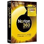 新機能満載「ノートン360 バージョン4.0」をモニター利用しています