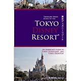 [(Travelers Series Guide to the Tokyo Disney Resort)] [Author: Travis Medley] published on (October, 2010)