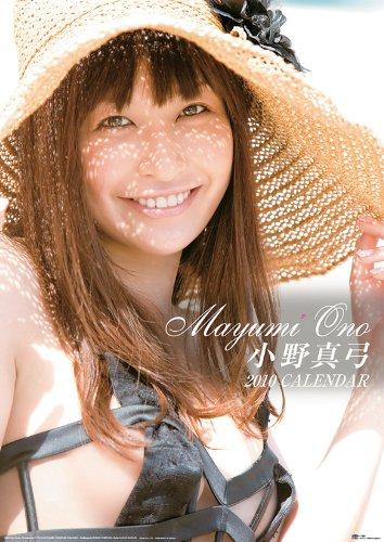 小野真弓 2010年 カレンダー