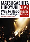 Way to Happiness? Tour Final Digest Editiion[DVD]