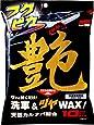 SOFT99 ( ソフト99 ) ワックス フクピカ 艶 10枚入 00488