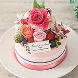 ホール型のフラワーケーキアレンジ。結婚式や誕生日の贈り物にお勧めです。/│ローズベリー