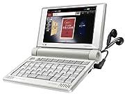 セイコーインスツル 電子辞書 DAYFILER デイファイラー DF-X8000 上級英語学習者向け 無線LAN搭載モデル