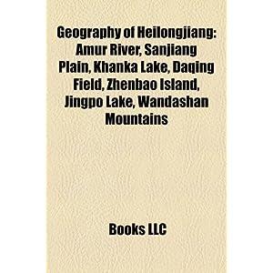 Heilongjiang Geography | RM.