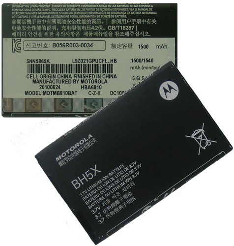 Motorola OEM Droid X/MB810 BH5X Battery