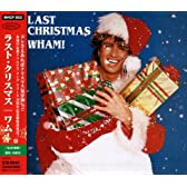 ラスト・クリスマス