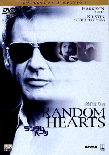 ランダム・ハーツ CE [DVD] -