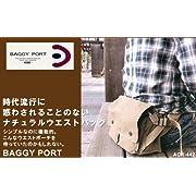 [バギーポート] BAGGY PORT -COTTON FIELDS-コットンフィールズ ウエストバッグ ACR-442 グレー BP-ACR442-GY